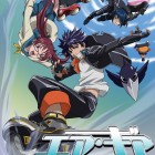 Air Gear