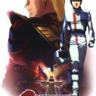Mobile Suit Gundam: Char&#8217;s Counterattack