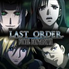 Final Fantasy VII: Last Order