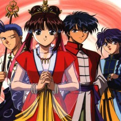 Fushigi Yuugi (The Mysterious Play)