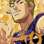 Great Teacher Onizuka (GTO)