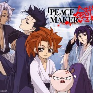 Peace Maker Kurogane (Peacemaker)