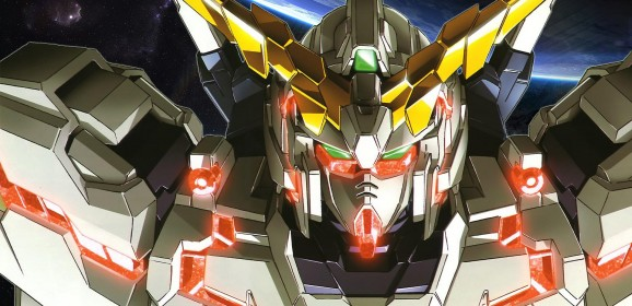 Mobile Suit Gundam Unicorn (OAV)