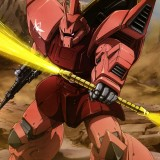 Mobile Suit Gundam Universal Century