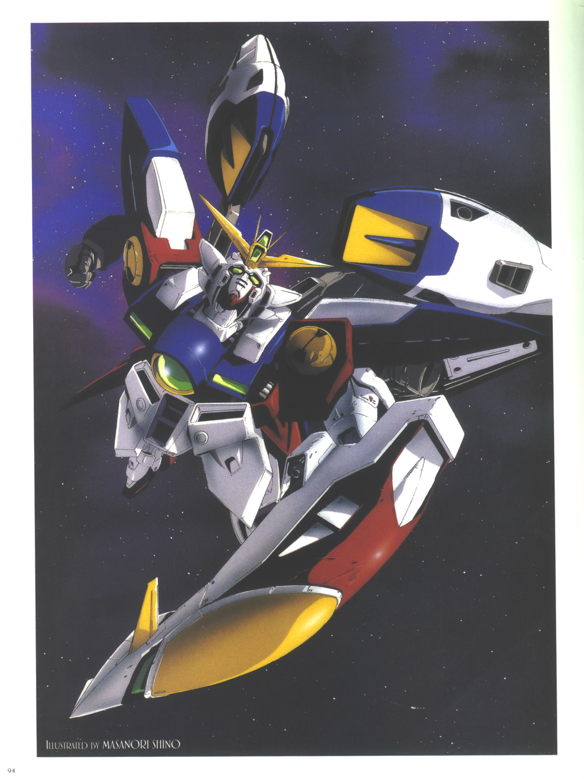 Gundam Wing Gallery