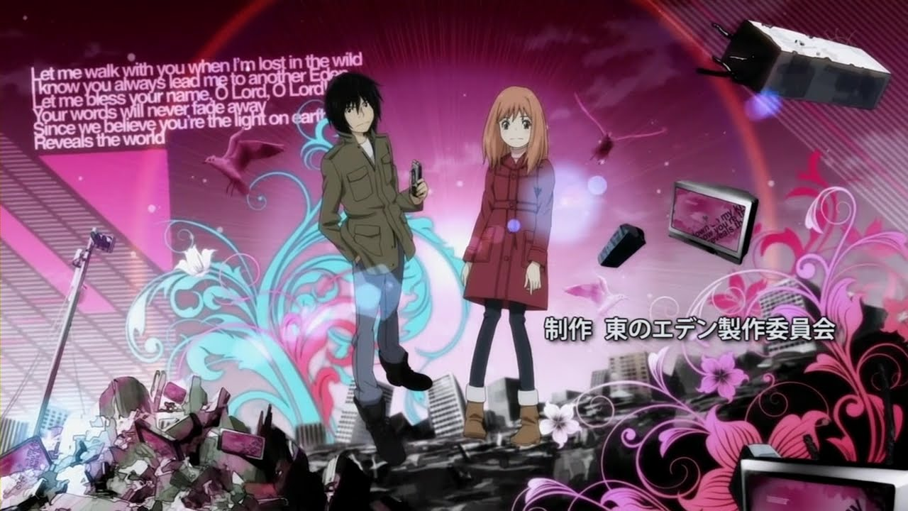 The Forgotten Lair Eden Of The East Anime Reviews