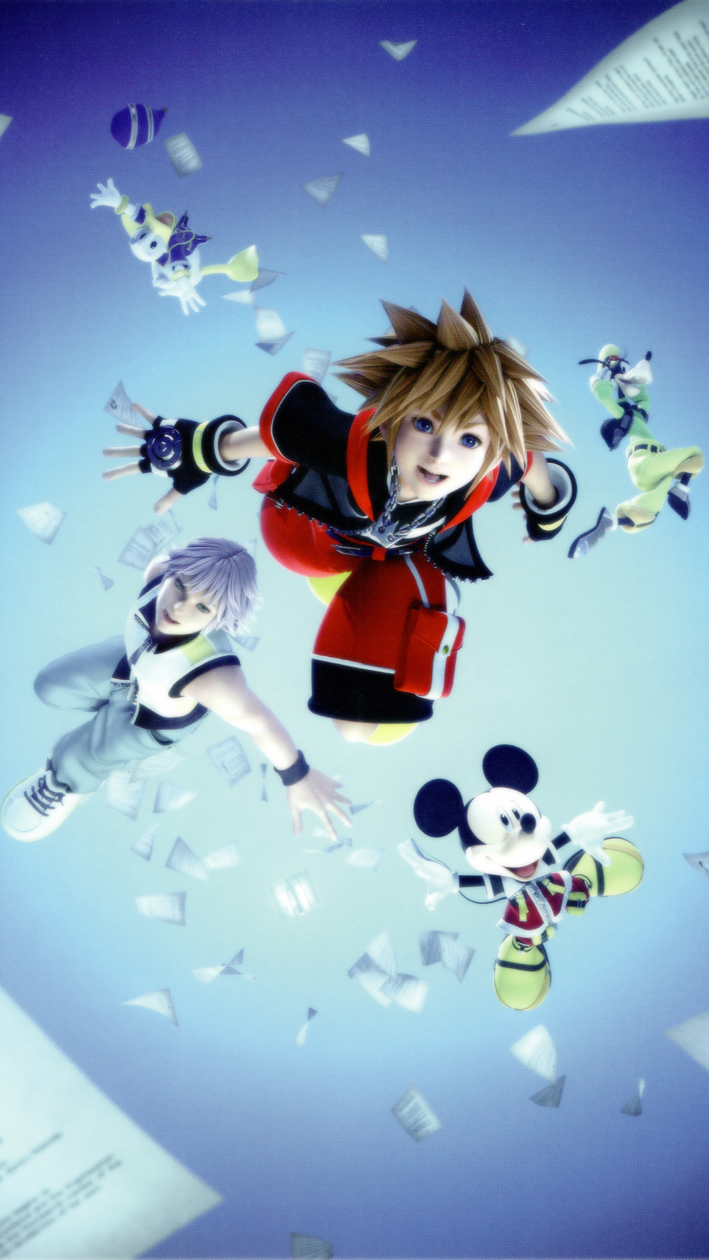 The Forgotten Lair Kingdom Hearts Mobile Wallpapers